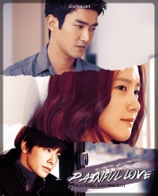 [POSTER] FHACROEL KIM - PAINFUL LOVE