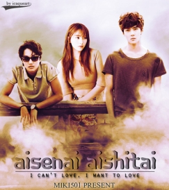 [POSTER] MIKI501 - AISENAI AISHITAI