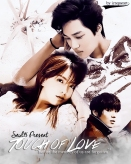 [POSTER] SEUL95 - TOUCH OF LOVE